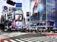 ave-bonar-photo-shibuya-video-tokyo-japan