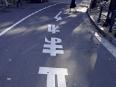 ave-bonar-photo-stop-sign-tokyo-japan